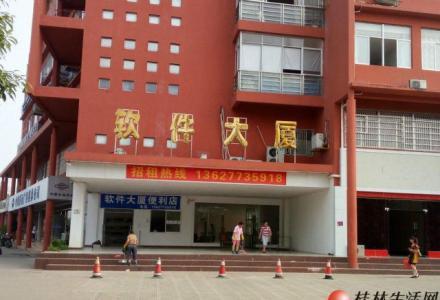 桂林漓江科技发展有限公司科研楼一楼招租