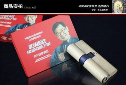 桂林退伍军人诚信专业上门为客户开锁 换锁芯 换锁 解密