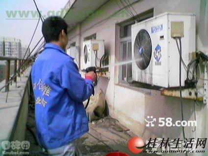 桂林蓝天【家政】公司,空调维修,安装空调,电话2139655