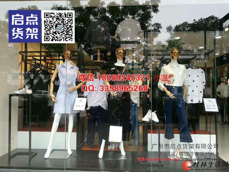 KM男装品味时尚魅力一体的服装品牌,KM服装货架,快时尚男装货架,商务男装货架