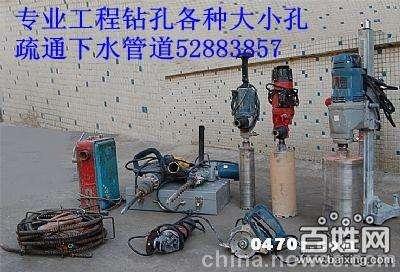 桂林专业:水电维修:疏通:钻孔:抽粪13977375107