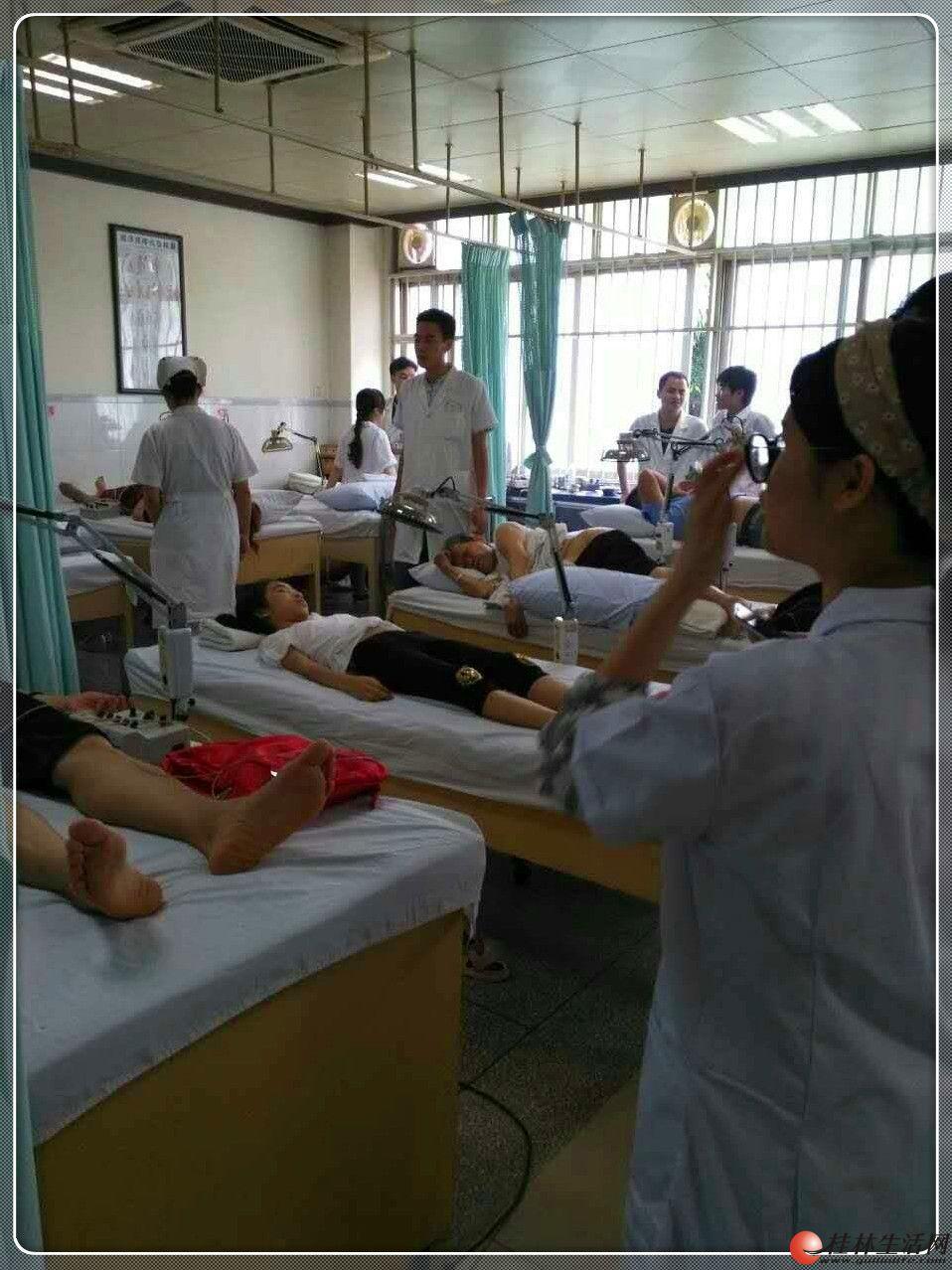 桂林中医针灸实操培训班能报考国家认可针灸师证康复理疗师证
