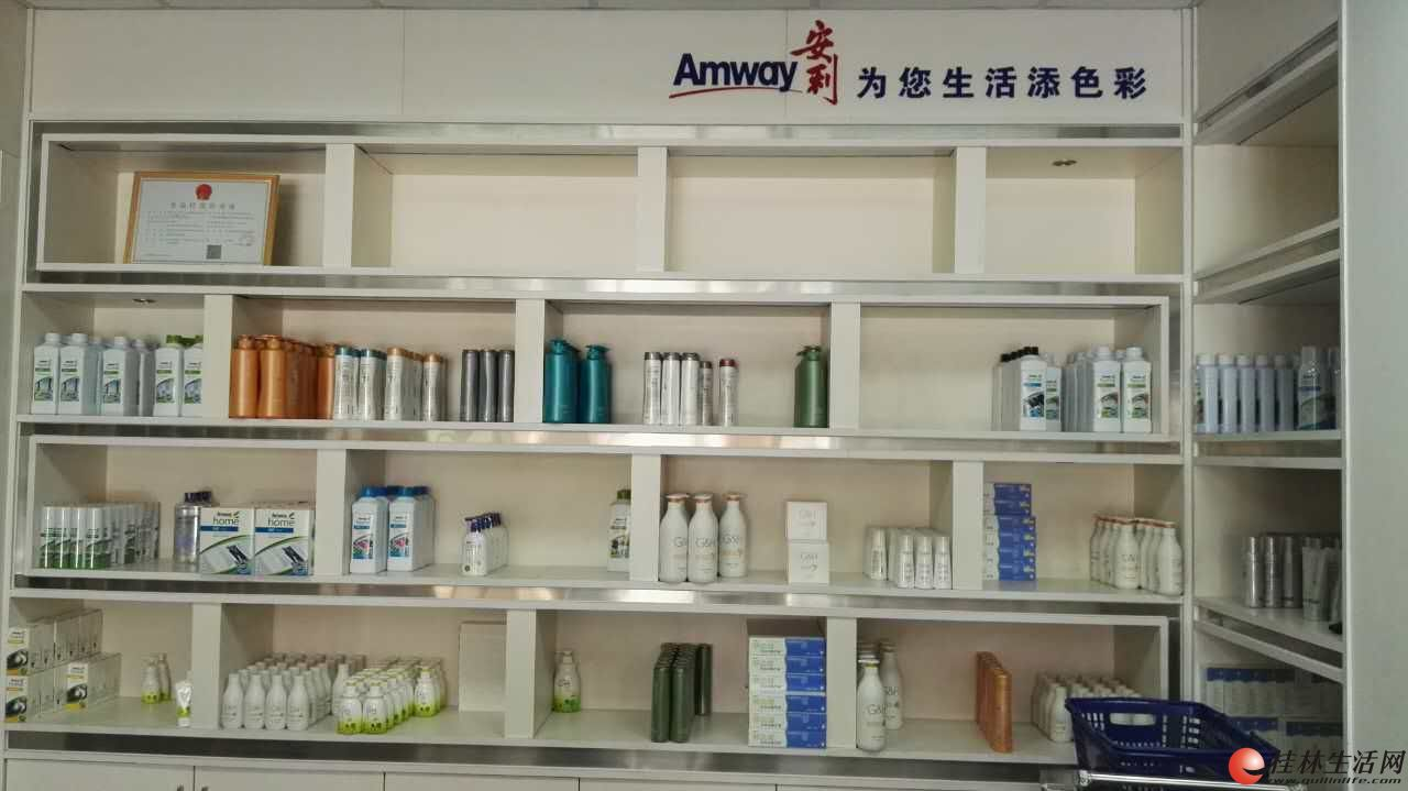桂林永福安利店铺在哪儿 永福卖安利产品在哪儿