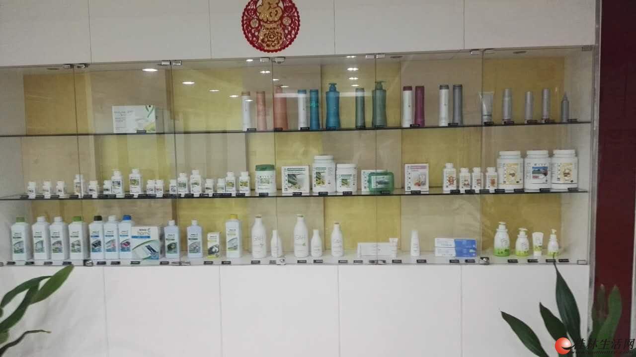 桂林荔浦安利产品服务电话 荔浦安利专卖店具体位置