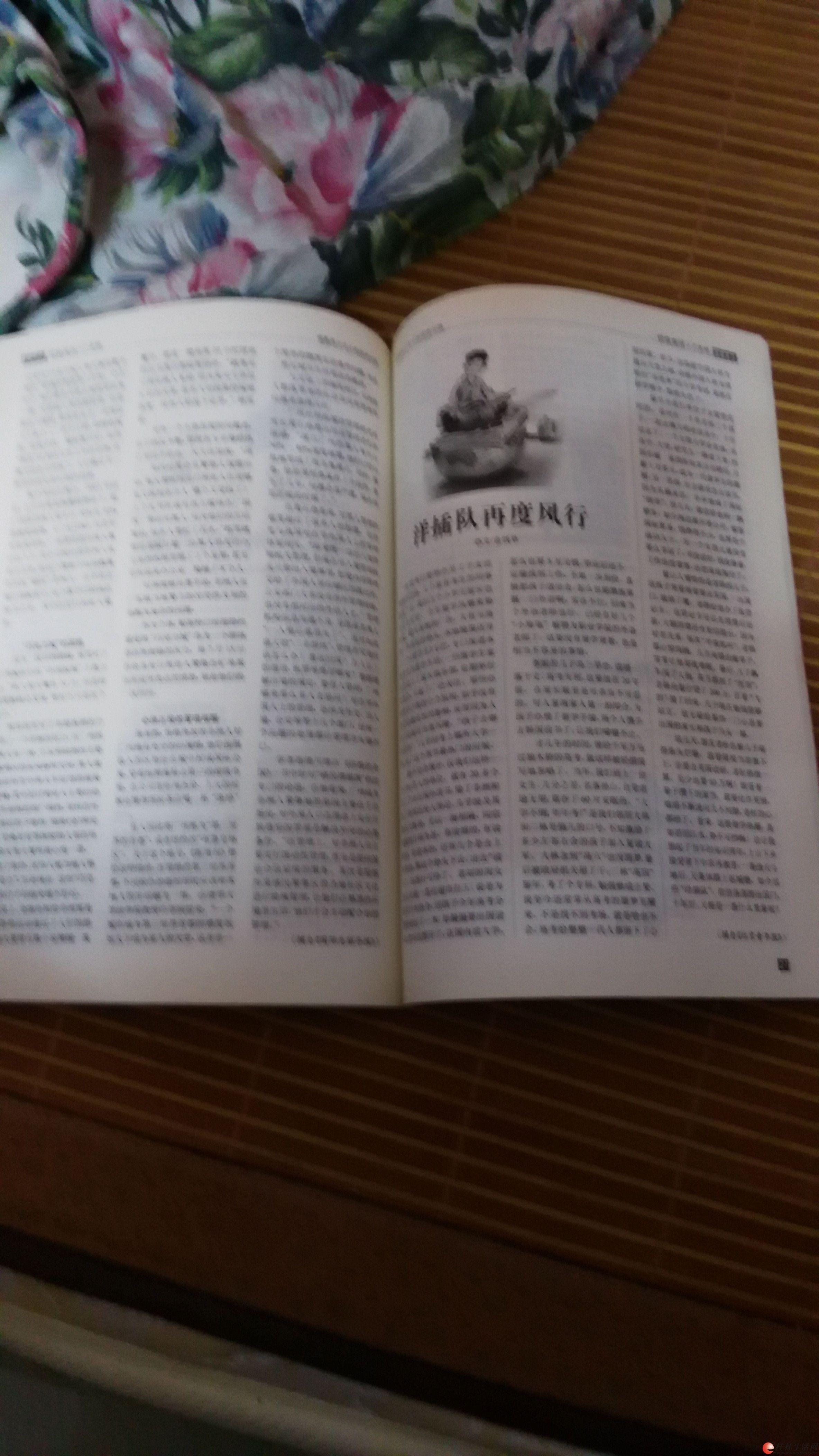 出本過期雜誌《非常關注》,電話微信同號13367831104