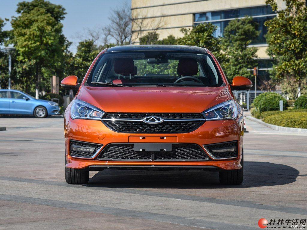 艾瑞泽5 橙色炫酷 超低价3万提车回家