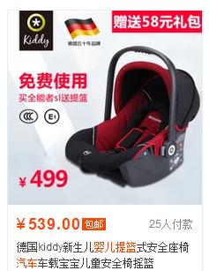 大量婴儿用品出售,双胞胎宝宝长大到3岁了,鞋子最多。处理下下,太多了