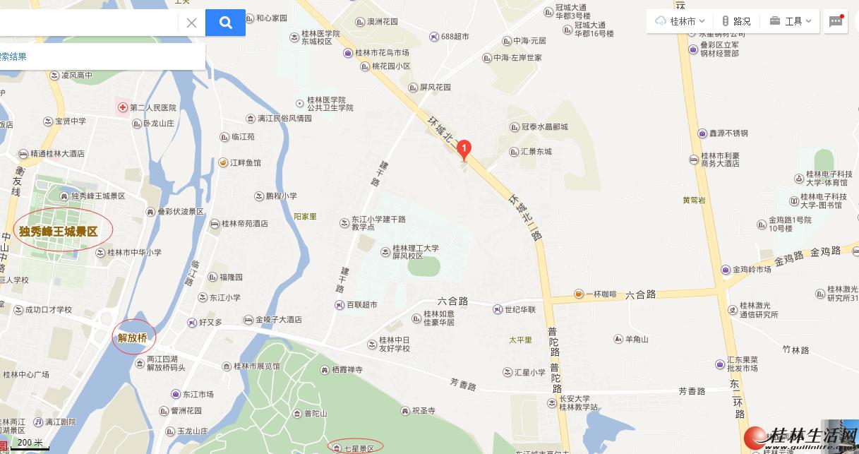 七星区桂林理工大学旁_临街商务楼招租