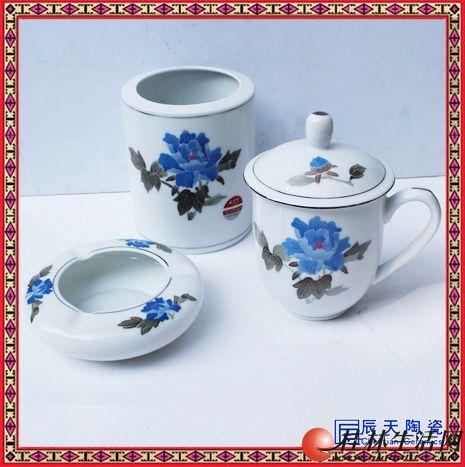 新型办公摆件中南海陶瓷杯 青花镂空陶瓷杯 陶瓷三件套厂家