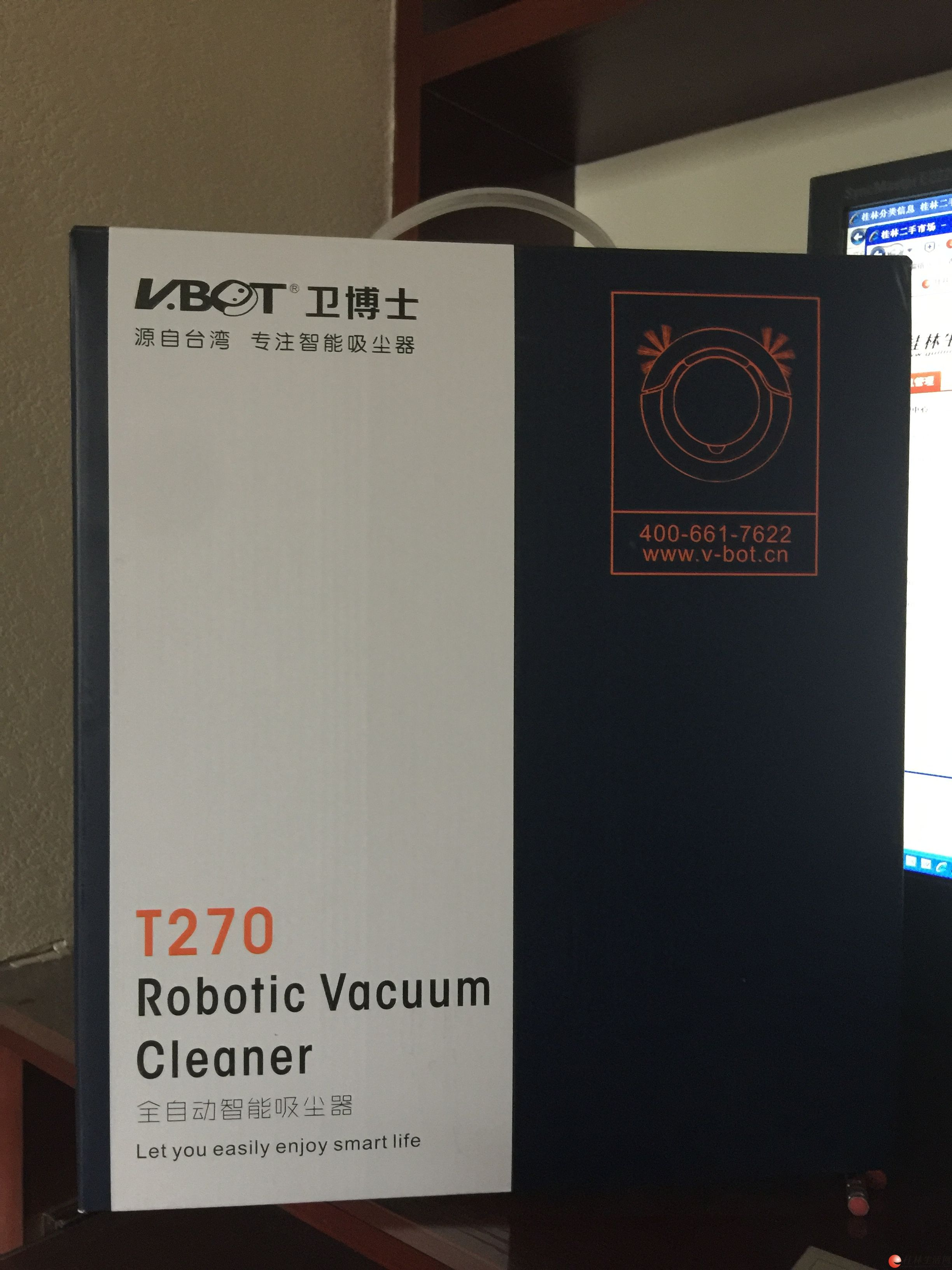 诚心出售全新卫博士T270全自动智能扫地机器人