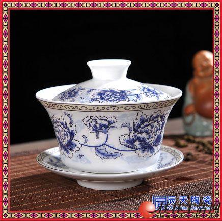 景德镇陶瓷盖碗茶具手绘渐变扒花三才盖碗茶杯大号泡茶茶碗