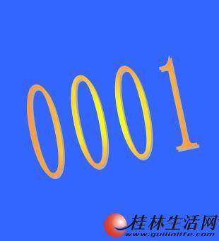 13707730003等移动老号段0001、0008手机号,每个号段前几个号码,简洁大气、顺口好记