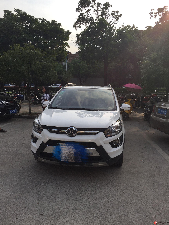 2016年准新车北汽绅宝X25出售