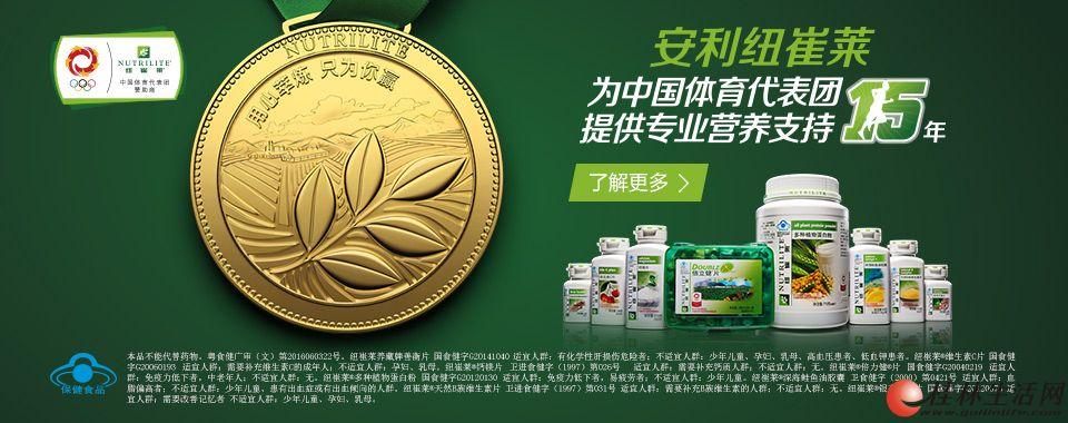 桂林市有安利产品卖吗 具体位置在哪里