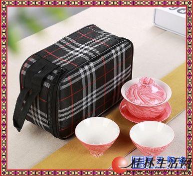 迷你户外便携功夫旅行包茶具套装家用陶瓷日式简易盖碗