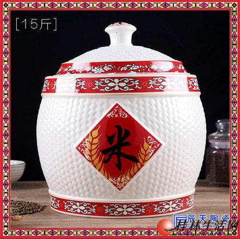 30斤装陶瓷米缸大米桶面粉罐50斤收纳凳家用香油罐