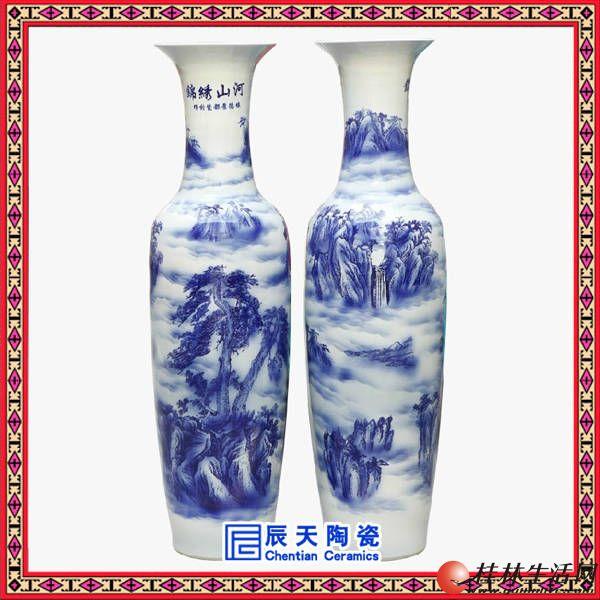 景德镇锦绣山河落地陶瓷大花瓶客厅摆件花器1-2米