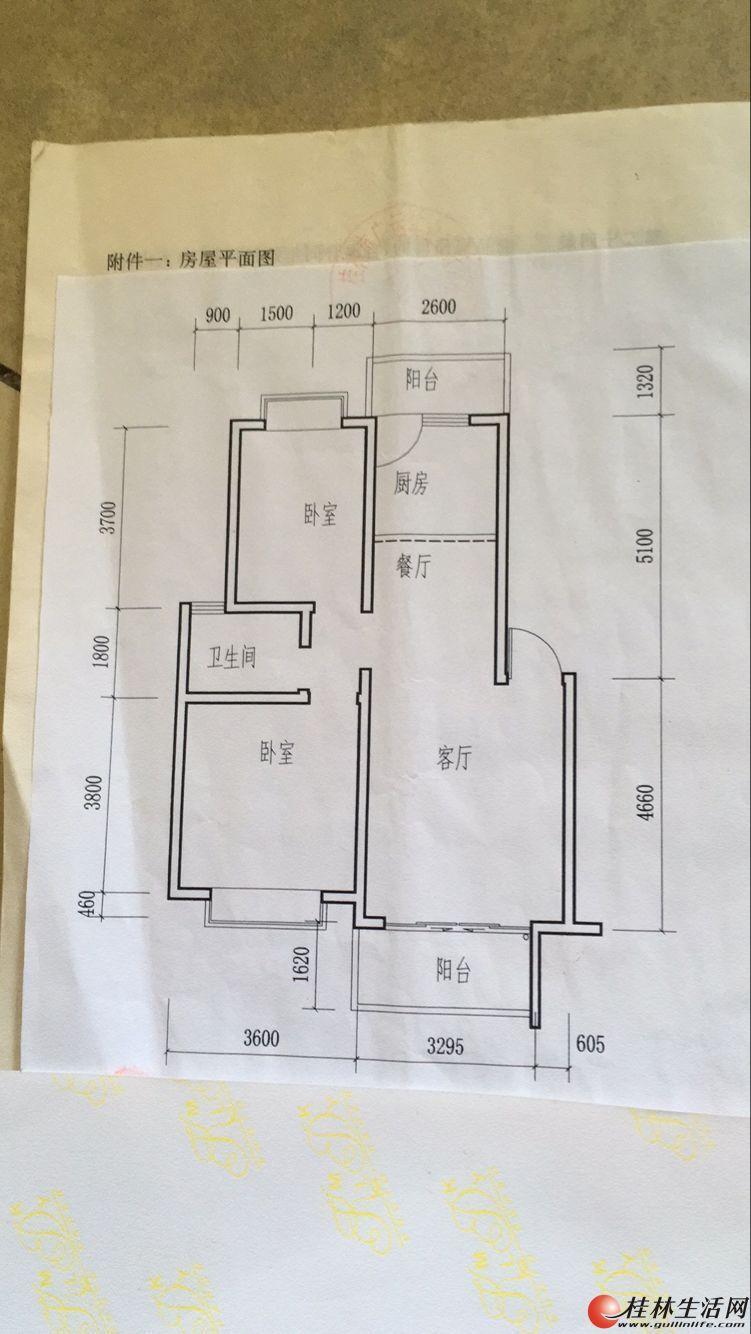 广运美居四楼2房1厅 79平 43万