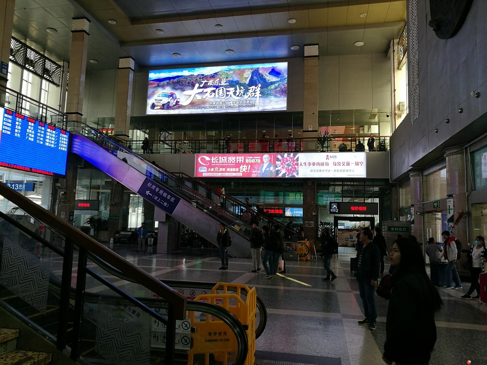 桂林地区高铁站媒体广告位招商