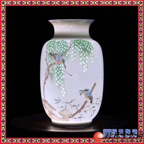 景德镇陶瓷小花瓶现代家居饰品摆件插花客厅装饰摆设工艺品