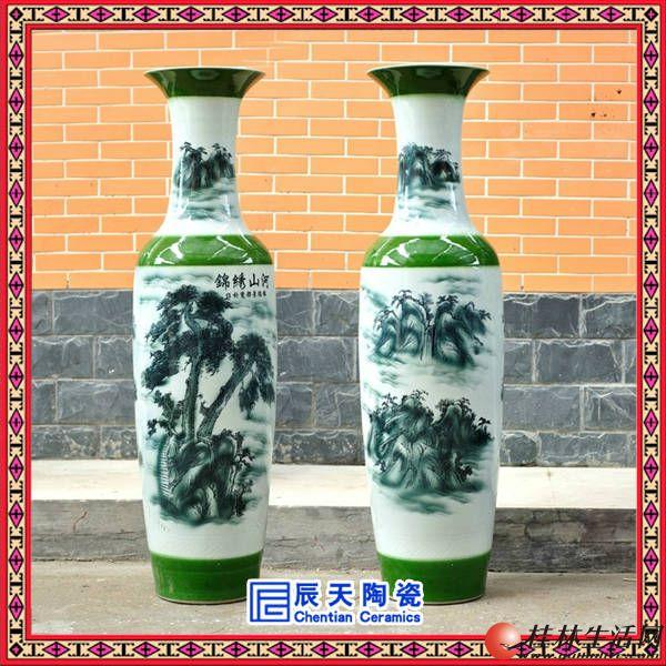 高档青花乌金釉牡丹花落地大花瓶水晶釉客厅摆件大花瓶