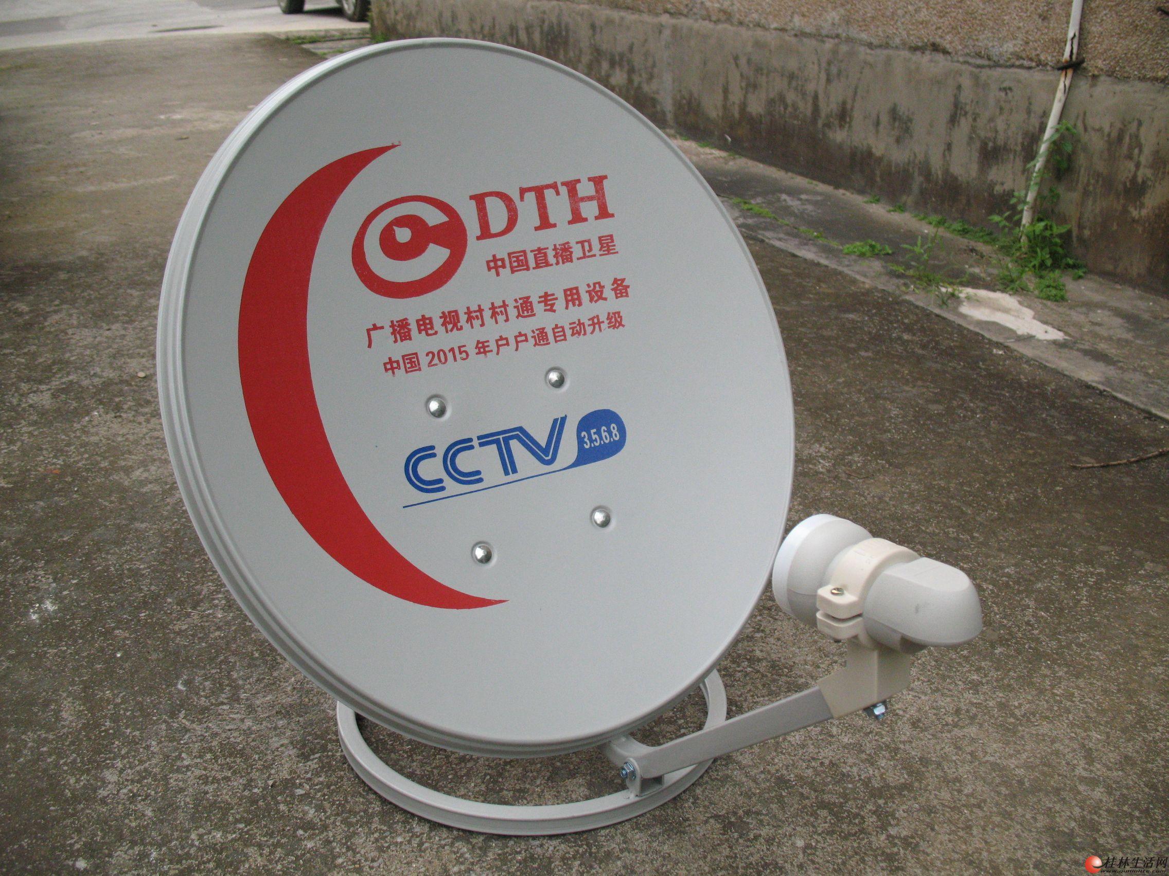 安装卫星锅盖电视,、可维修