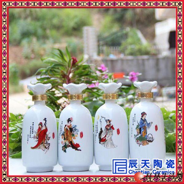 1斤酒壶带盖结婚喜酒瓶500ml印字装一斤牡丹花白酒瓶