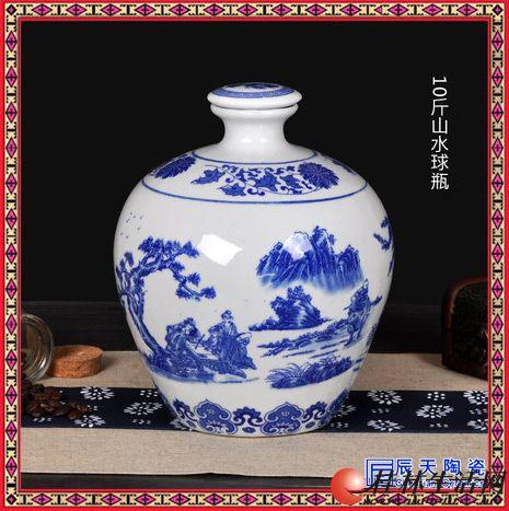 陶瓷雕刻酒瓶十斤陶瓷泡酒坛子梅瓶龙凤酒壶10斤装
