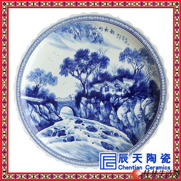 景德镇陶瓷大装饰盘 挂盘 手绘青花高山流水 装饰瓷盘 海鲜大盘菜