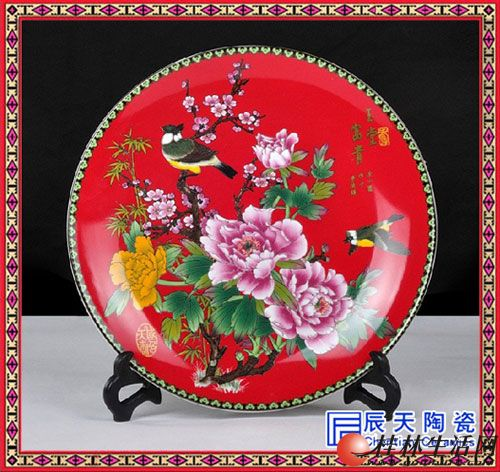 景德镇陶瓷器 瓷盘摆件中式花鸟装饰盘子挂盘 家居客厅工艺品摆设