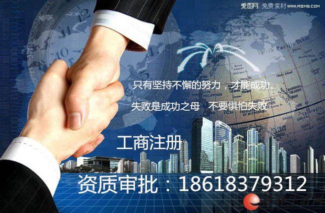 北京异常公司注销如何办理注销程序