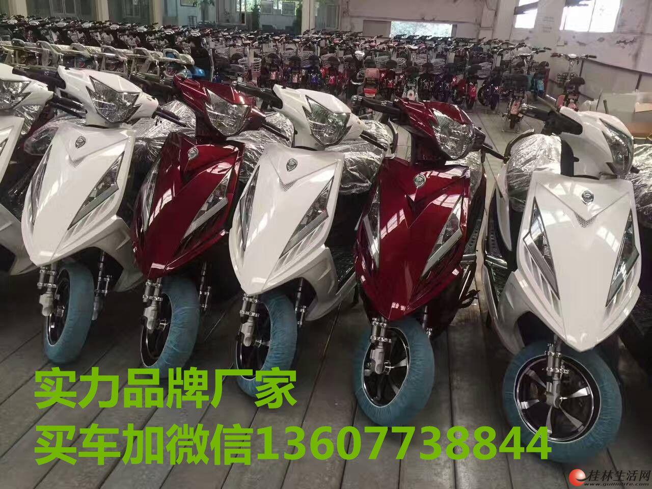厂家直批价大量二手车498元起 新车0首付分期无压力