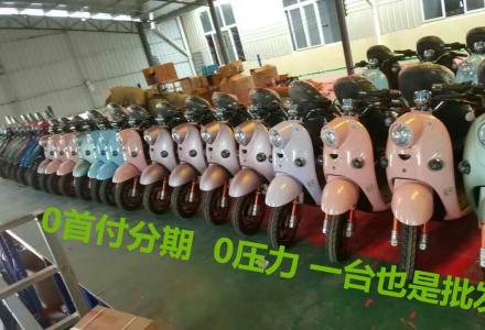 品牌电动车厂家直销  不用一分钱  新车开回家  桂林市最低价  买贵包退  专业售后团队