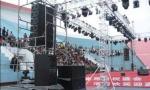 会议舞台设备出租会议舞台设备出租