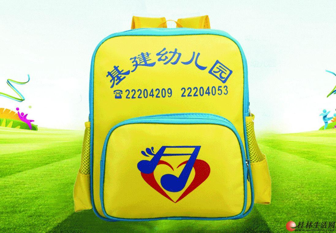 印小学生或幼儿园小朋友的名字(车到衣服或书包上)