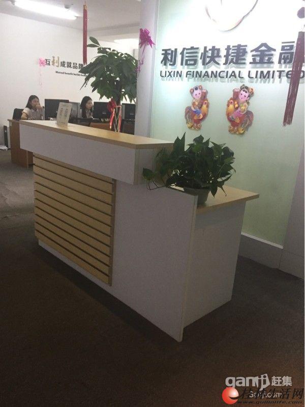 湘商大厦(万达广场旁)319平方米 电梯4楼 写字楼  可注册公司 精装