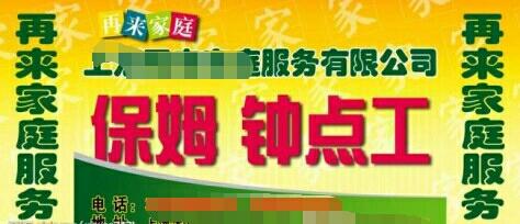 学校,食堂,家庭,酒店卫生承包桂林洁邦公司15077310696
