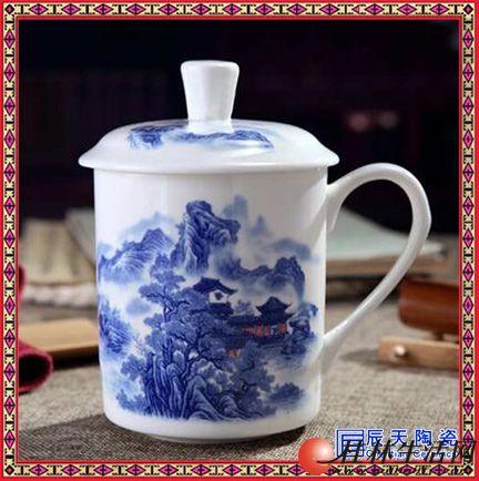 景德镇陶瓷茶杯带盖骨瓷杯 青花水杯办公杯礼品杯会议杯子 定制