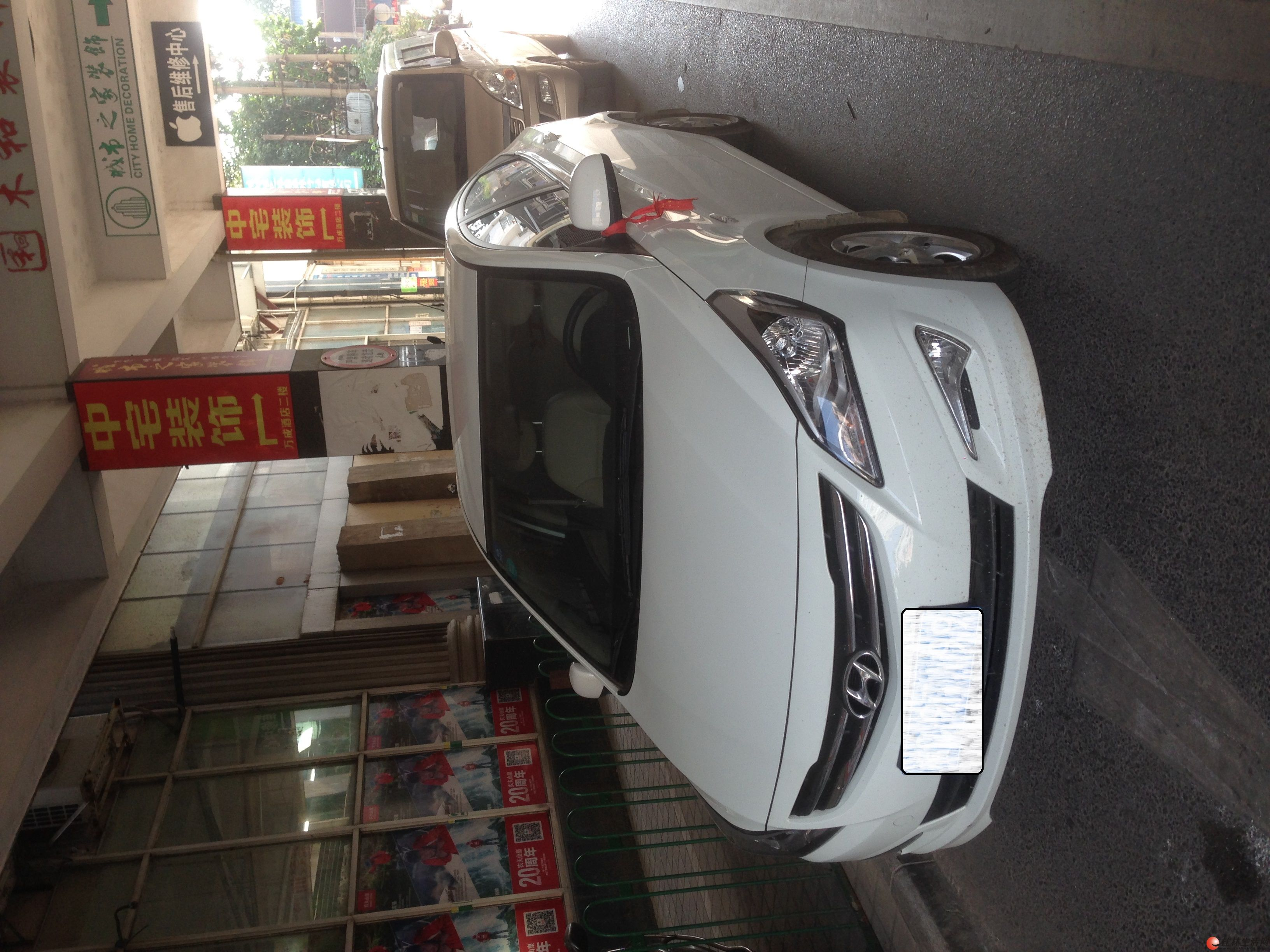 现代瑞纳新车,自动档,特价188元/天