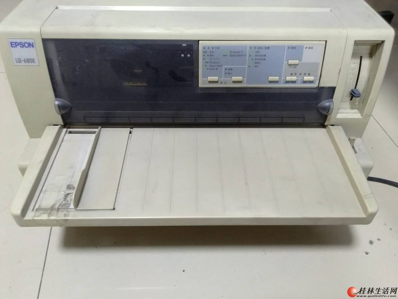 便宜出售爱普生LQ-680K打印机
