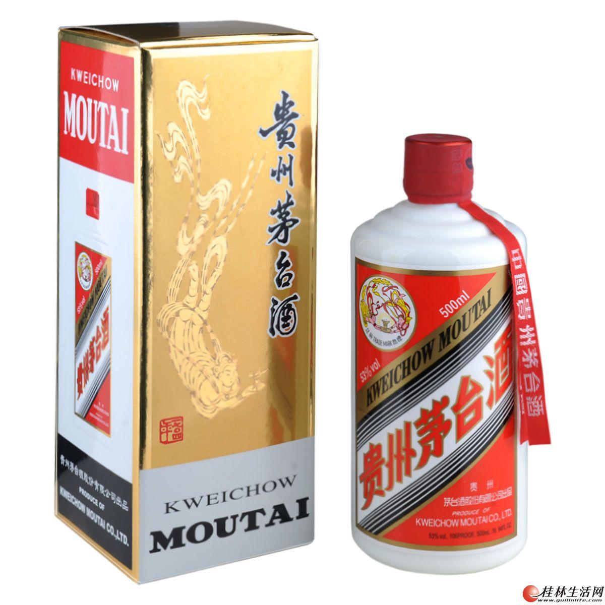 桂林回收53度飞天茅台酒,回收43度茅台,收购38度贵州茅台酒
