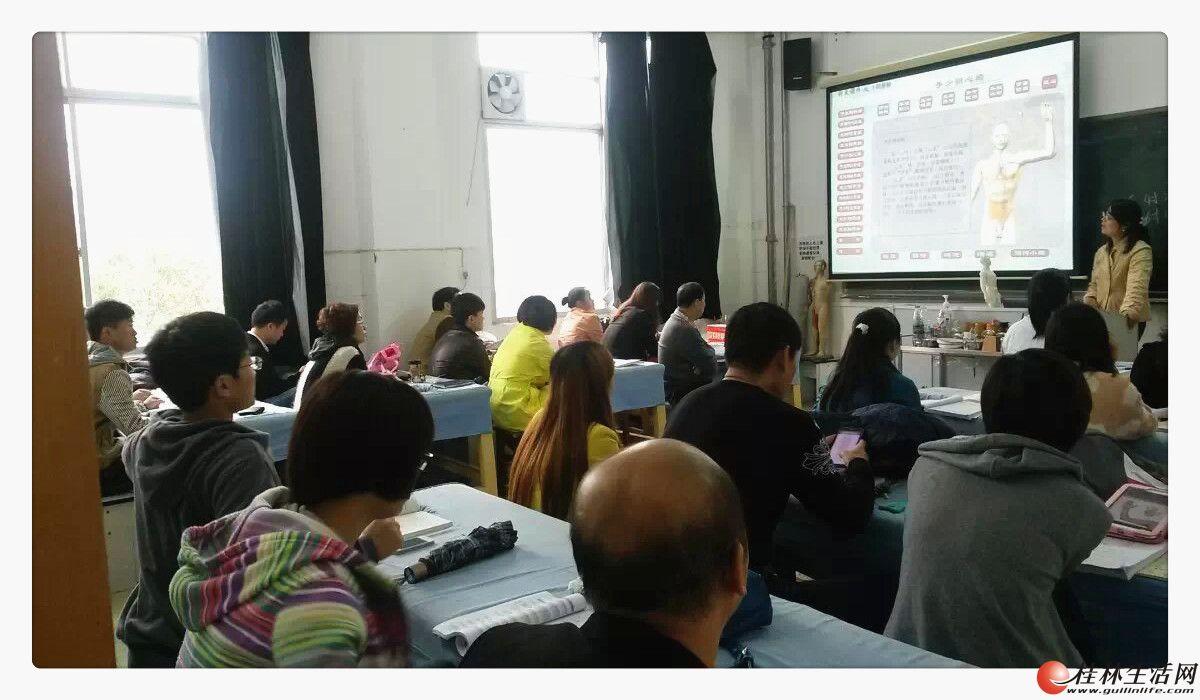 桂林最热门技能学中医针灸理疗技能官方中医针灸技能培训班包教会