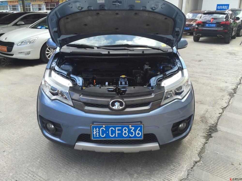 长城C20R 2011款 1.5L 手动尊贵型