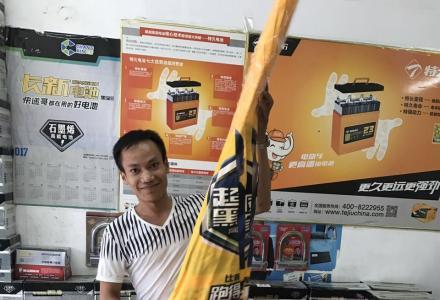 桂林换超威黑金电池石墨烯材质电池要多少钱? 推荐你去桂林久久行电池超市香江总店