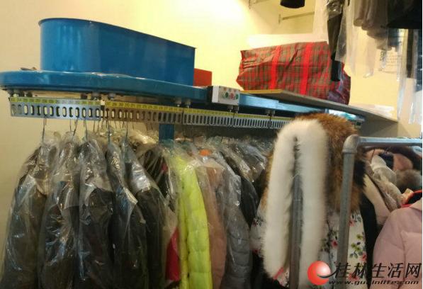 七星区繁华地段品牌干洗店转让 洗衣店转让 门面转让