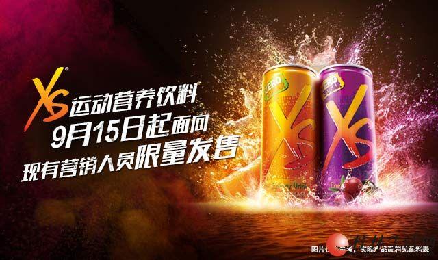 桂林哪里有xs饮料卖
