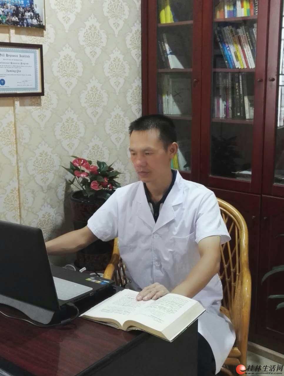 桂林市脑海导航脱瘾中心