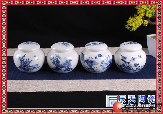 收纳储存罐青花瓷罐子圆型罐密封防潮白瓷功夫茶具配件小号茶仓