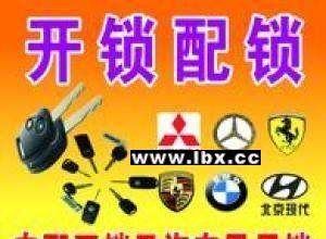 桂林老兵开锁桂林换锁芯桂林专业更换防盗门锁芯桂林金点原子锁更换