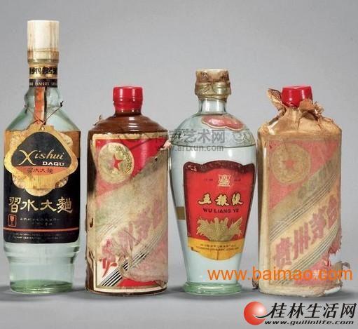桂林回收2002年茅台酒03年04年05年06年07年08年老茅台酒